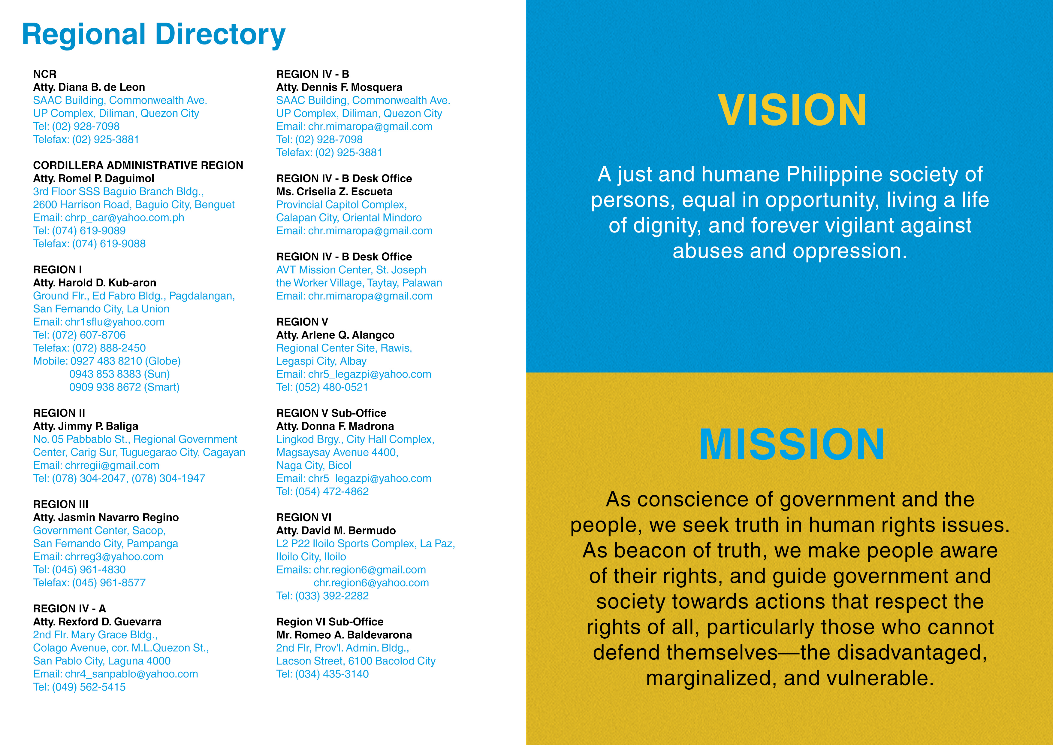 directory+VisionMission2